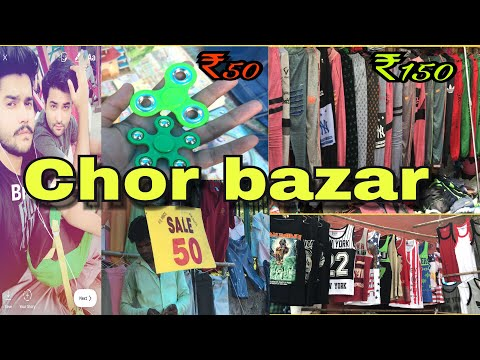 FASHION CLOTHING CHEAP CLOTHES CHANDANI CHOWK CHOR BAZAR
