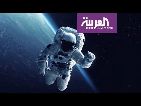 #صباح_العربية: أول امرأة إلى القمر بحلول 2024  - 13:56-2019 / 5 / 20