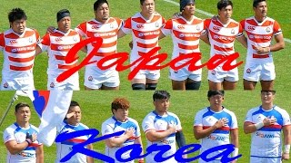 ラグビー 韓国戦! JAPAN vs KOREA /Asian Rugby 2016