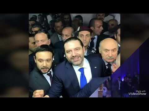 #From_Aboudi_son_of_Tarik_Jadida_ Saad rafik al Hariri  is for all Lebanon people with all proud ❤️