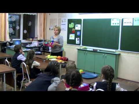 урок в начальной школе знакомство с именем прилагательным
