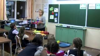 Открытый урок. 1 В класс. Школа № 135. 01.02.2013.