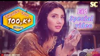 Chand Nazar Aa Gaya Eid Mubarak Whatsapp Status Combo Status