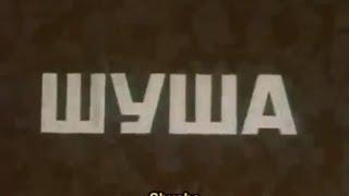 Нагорный Карабах. Фильм ШУША - 1973 г. (Англ. Субтитры). Азербайджан, Нагорный Карабах, город Шуша.