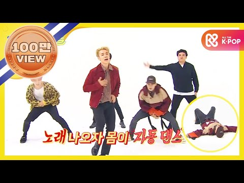 (Weekly Idol EP.329) Another Legend 'Black Suit' 2X fester version ['블랙수트' 2배속 댄스]