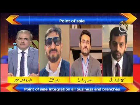 Tax Aur Aap   Tax Nizam Ki Mazbooti..Indirect Ya Direct Taxes?  6 Sep 2021   Aaj News