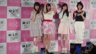 2016年5月21日 AKB48 唇にBe My Baby 発売記念握手会で行われたフォトセ...