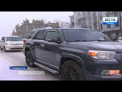 Ожидается ухудшение погоды в Приморье