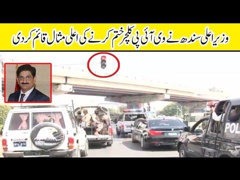 CM Sindh Murad Ali Shah sets new example against VIP culture