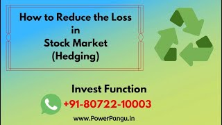 How to Reduce the Loss in Stock Market   Invest function