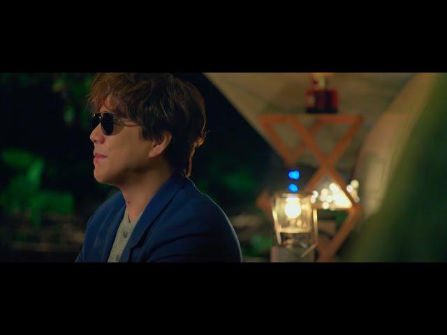 蕭煌奇 Ricky Hsiao〈倔強的孤單〉Official Music Video