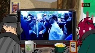 Просто денег нет! Калинка-малинка от Кремля(Калинка-малинка от Захаровой, правда от Медведева и великий Путин в нашем видео - тяжелый микс современной..., 2016-05-26T10:28:58.000Z)