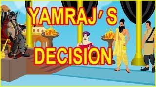 Yamraj's Decision   Moral Stories for Kids   English Cartoon   Maha Cartoon TV English