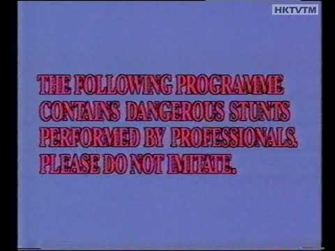 "ATV World - Stunt Warning for ""Incredible Sundays"" (1991)"