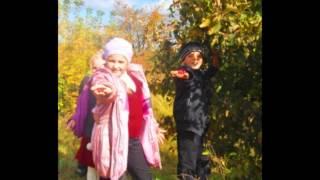 Осенняя экскурсия 1.wmv