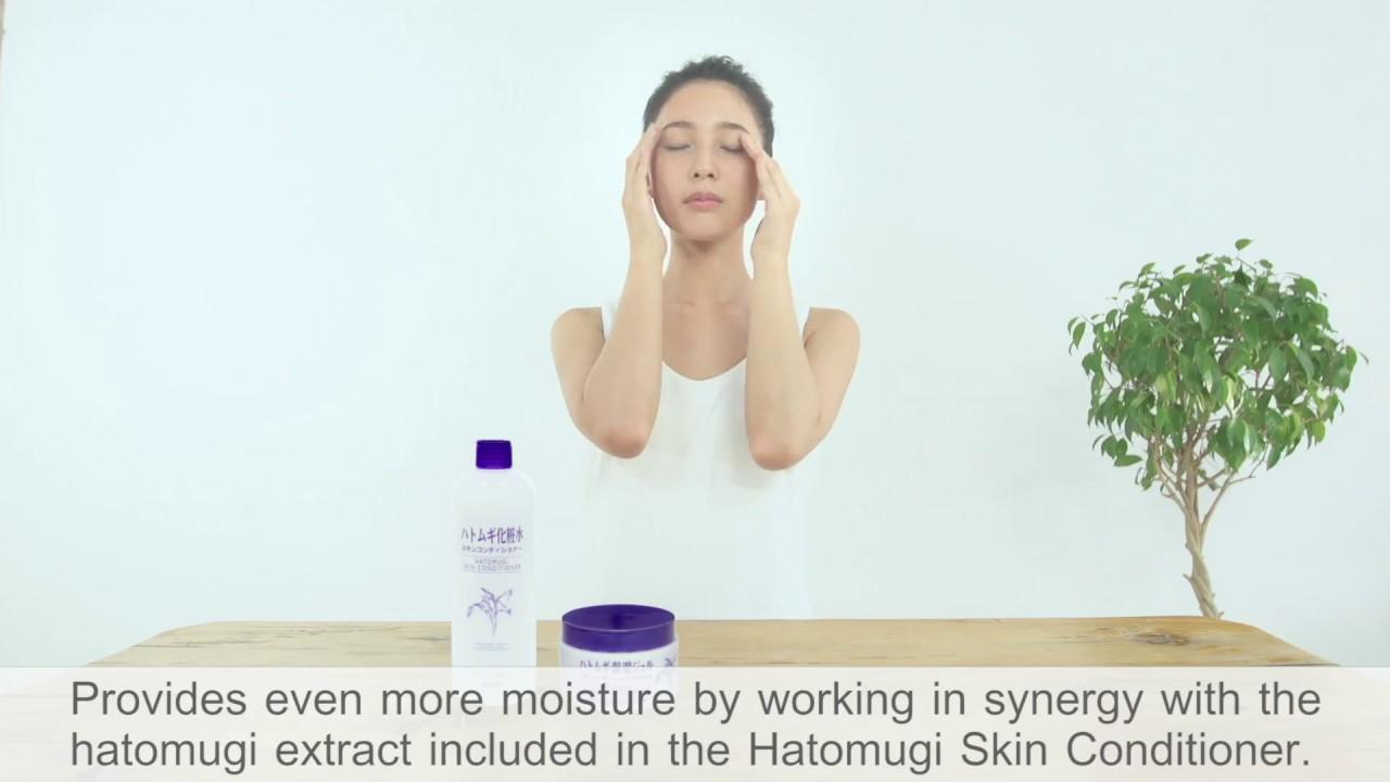 Hatomugi Skin Conditioning Gel Hermo Youtube Conditioner 500ml