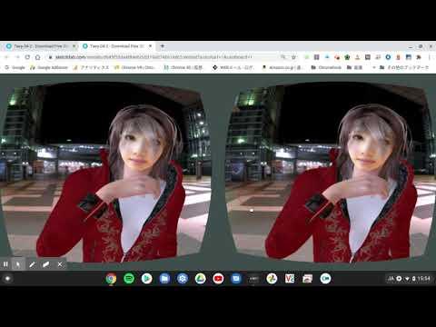 VR作品をVRゴーグルなしで楽しむ(デスクトップPCのChromeで)