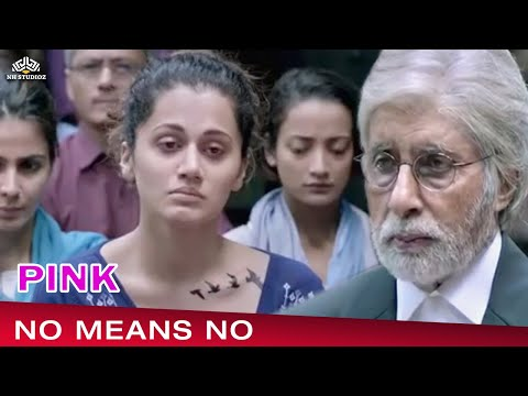 No Means No | Amitabh Bachchan Famous Dialogue | Pink Movie | Taapsee Pannu Mp3