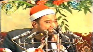 البقرة 196-203 فيديو نادر جداً إيران 1990 - الشيخ راغب مصطفى غلوش