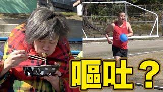新競技「牛丼1500m」で好記録連発!?