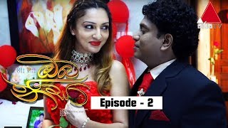 Oba Nisa - Episode 2 | 19th February 2019 Thumbnail