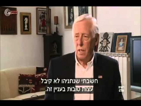 congressman Steny Hoyer on Channel 1 Israel about USA-ISRAEL relationship