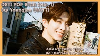 ost POP STAR by Youngjae for So I Married The Anti-fan (nonofficial) [영재 갓세븐 GOT7]