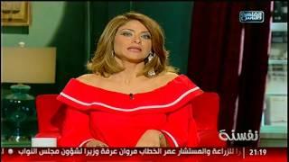 نفسنة | كلنا بنتعصب لما حد يقولنا معلش .. عمرك عرفت أصل كلمة معلش!