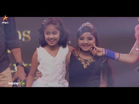 5th Annual Vijay Television Awards | Coming Soon   Promo - 1