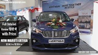 New Ertiga ZXI+/ZDI+ Top Model Review in Hindi | Ertiga Top Model Price,Interior and Features