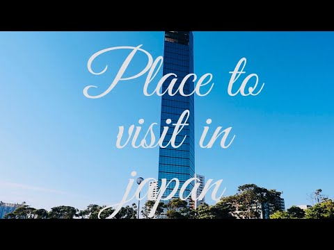 Best visit place in japan chiba port tower