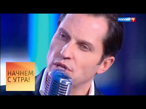 Александр Ревва. Начнем с утра! Выпуск от 06.01.20