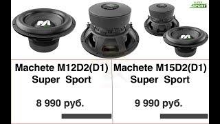 Новейший сабвуфер от Alphard Machete Super Sport первый обзор