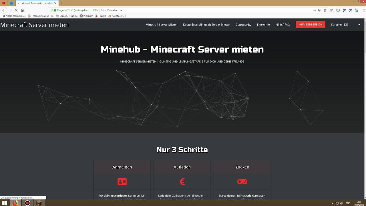 хостинг игровых серверов к