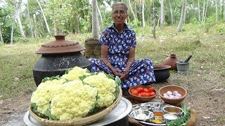 Cauliflower Masala Curry Prepared In My Village By Grandma  Village Life