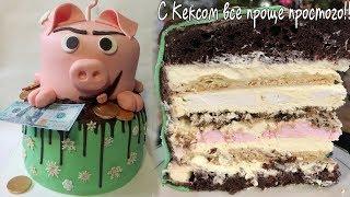 """Мой Новогодний Авторский торт """"ОРХИДЕЯ"""" Идеальный торт Кексик"""