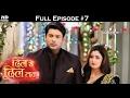 Dil Se Dil Tak - 7th February 2017 - दिल से दिल तक - Full Episode (HD)