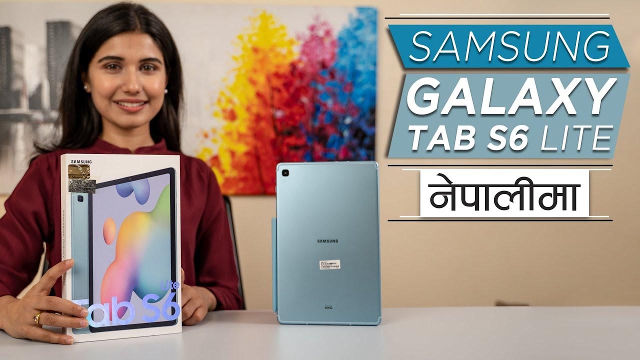 Samsung Galaxy Tab S6 Lite Review नेपालीमा