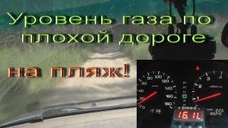 Работа бк Динго по полевой - кривой дороге - скорость не более 10 км/час | Алексей Третьяков
