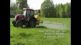 Опрыскиватель навесной Польский.wmv(Навесной опрыскиватель для сада. Купить опрыскиватель можно на нашем сайте http://zemlyak.com.ua/ В ассортименте..., 2012-06-11T15:08:22.000Z)