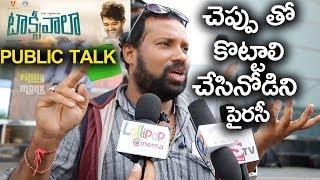 Taxiwala Movie Public Talk | Vijay Devarakonda Taxiwala Public Responce | Filmy Monk