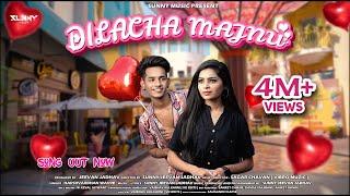 Dilacha Majnu | Official Video Song | Nick Shinde | Pratiksha Thorat | Harshavardhan | Sunny Jadhav