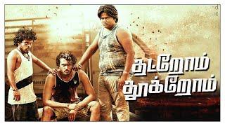 Thatrom Thookrom Tamil Movie Best Scenes | TeeJay | Sakthivel Kalkona | Balamurali Balu