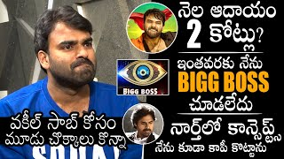 నెల ఆదాయం 2 కోట్లు?: Most YouTube Influencer Chandoo Sai EXCLUSIVE Interview | Daily Culture