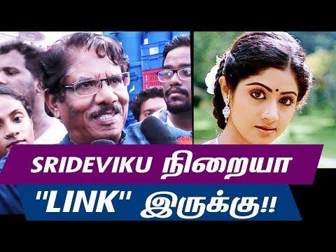 Indeed She Has Many Affairs - Director Bharathiraja Revealed A Secret About Sridevi