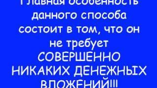 SEO sprint   реальный заработок в интернете!~200   300 рублей