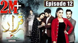 "Qarar | Episode #12 | Digitally Powered by ""Price Meter"" 