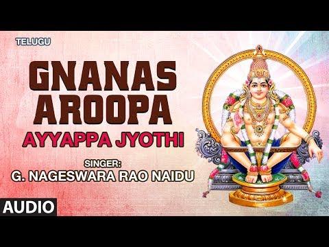 gnanaswaroopa-song-|-ayyappa-jyothi-|-g.-nageswara-rao-naidu-|-telugu-devotional-songs