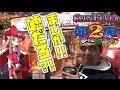 【メダルゲーム】スピンフィーバー2 まさかのJPチャンス3連チャン!!