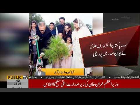 President Arif Alvi plants a tree in President House